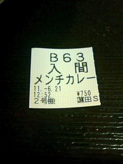 20110621125113.jpg