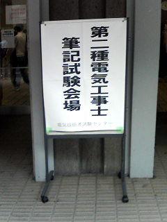 s_080608_1223.jpg