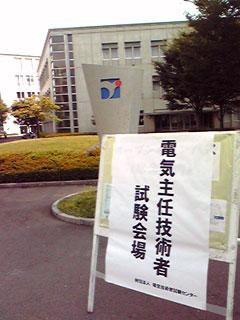 masaru-web-2009-10-20T12_57.jpg
