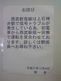 091204-084303.jpg