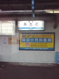 100309-121009.jpg
