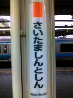 100614_1346~001.jpg