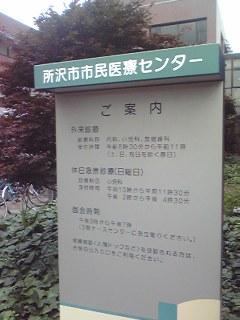 100716-123311.jpg
