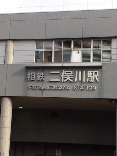 DSC_0328_0001.JPG