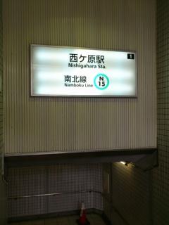 DSC_0413_0001.JPG