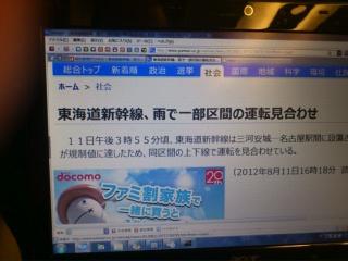 DSC_0613_0001.JPG