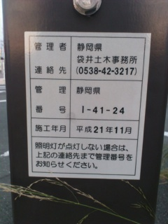 DSC_0839_0001.JPG
