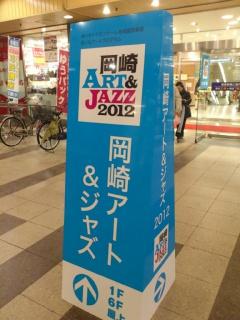 DSC_0967_0001.JPG