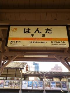 DSC_0980_0001.JPG