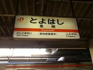 DSC_1177_0001.JPG