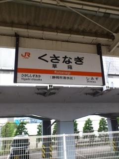 DSC_1229_0001.JPG