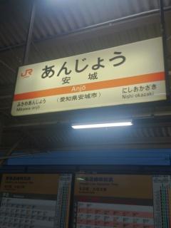 DSC_1069.JPG